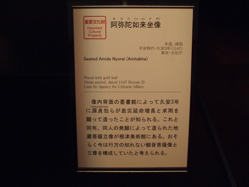 20110820175026