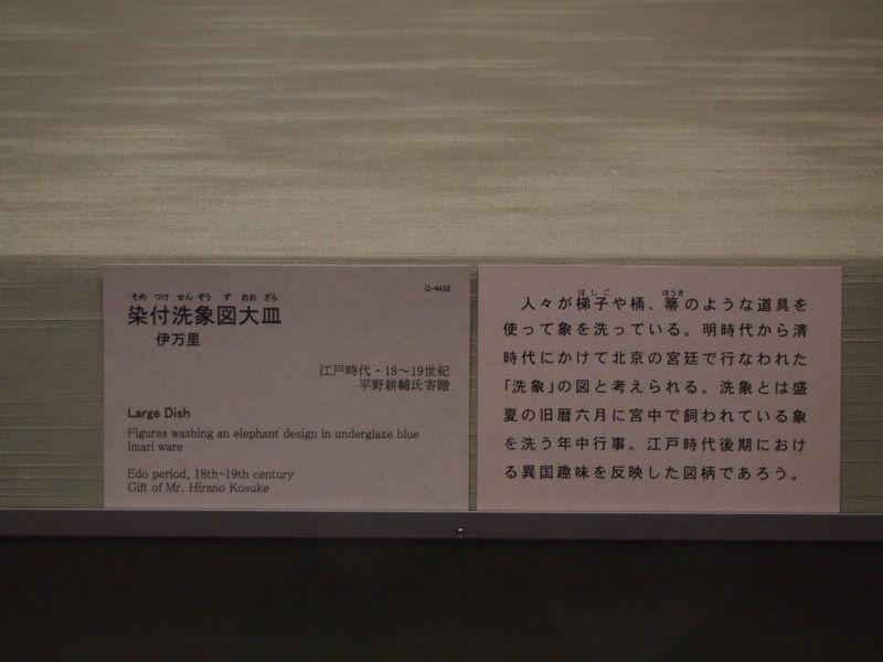 20110821140830