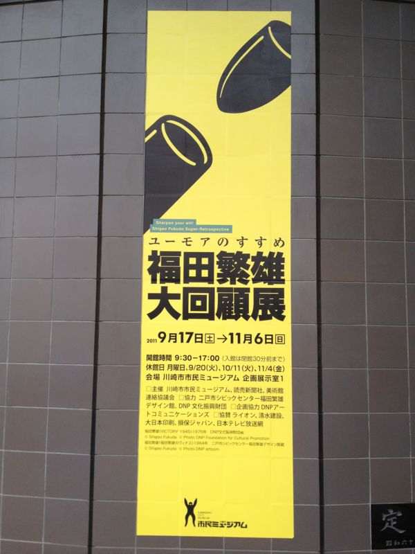 20111105103742