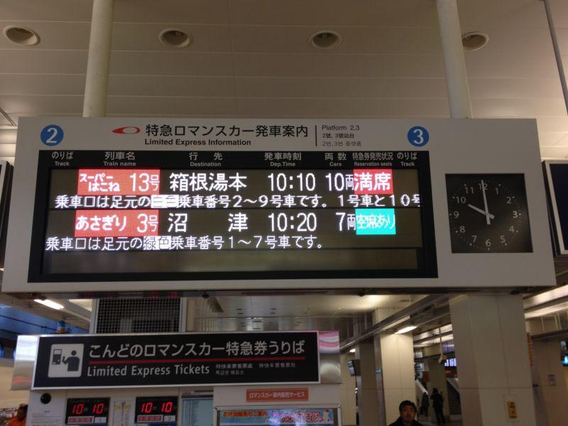 20111204095952