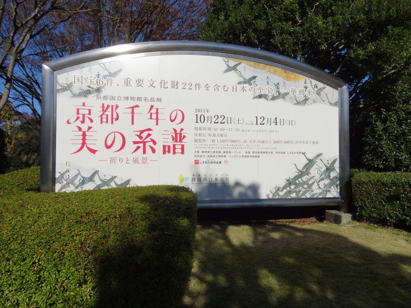 20111204134853