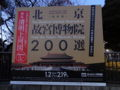 20120102165515