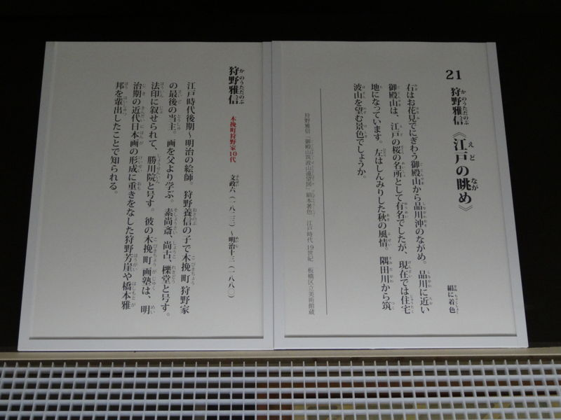 20120429132750