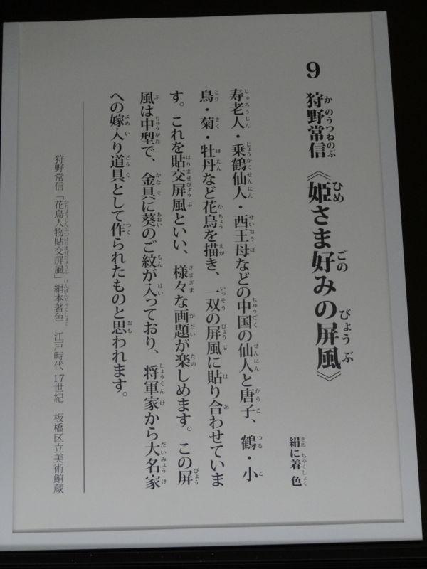 20120429133048