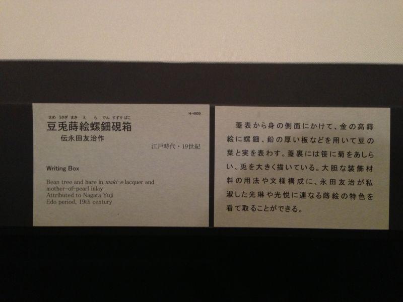 20121021112304
