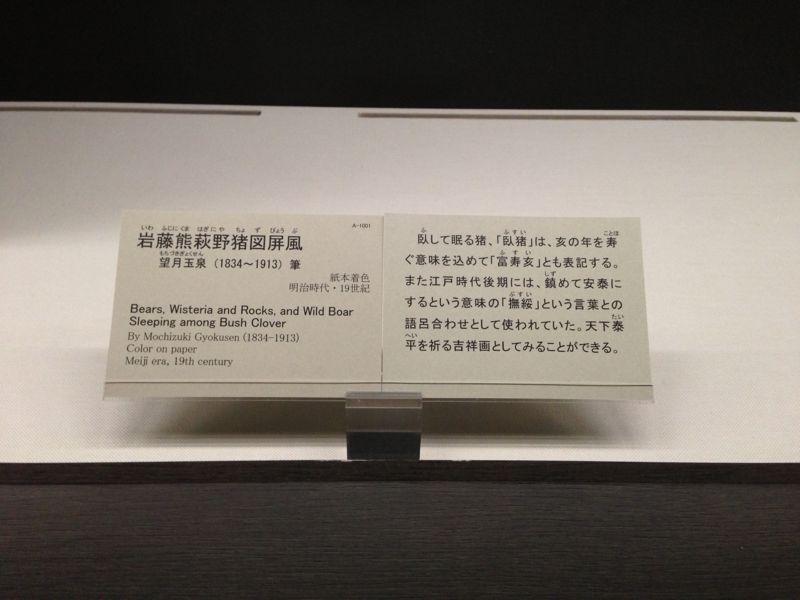 20121021113554