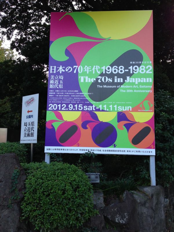 20121027160959