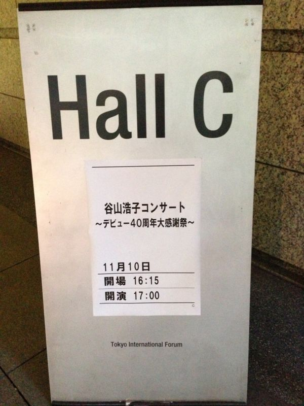 20121110161631