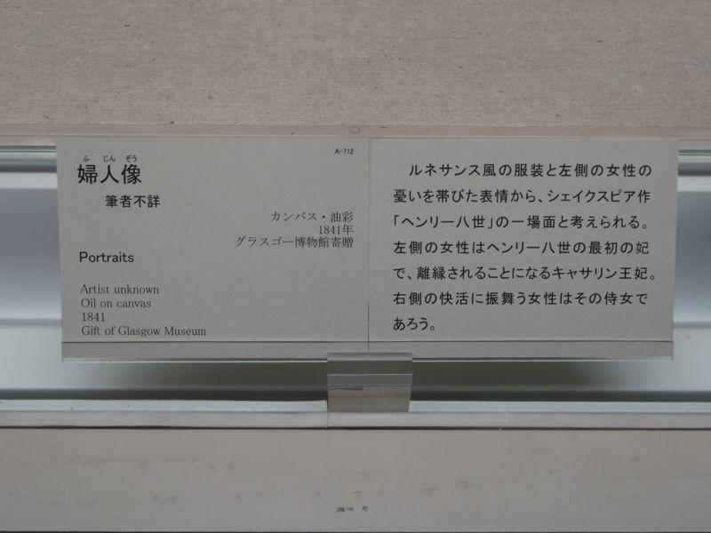 20121118162019