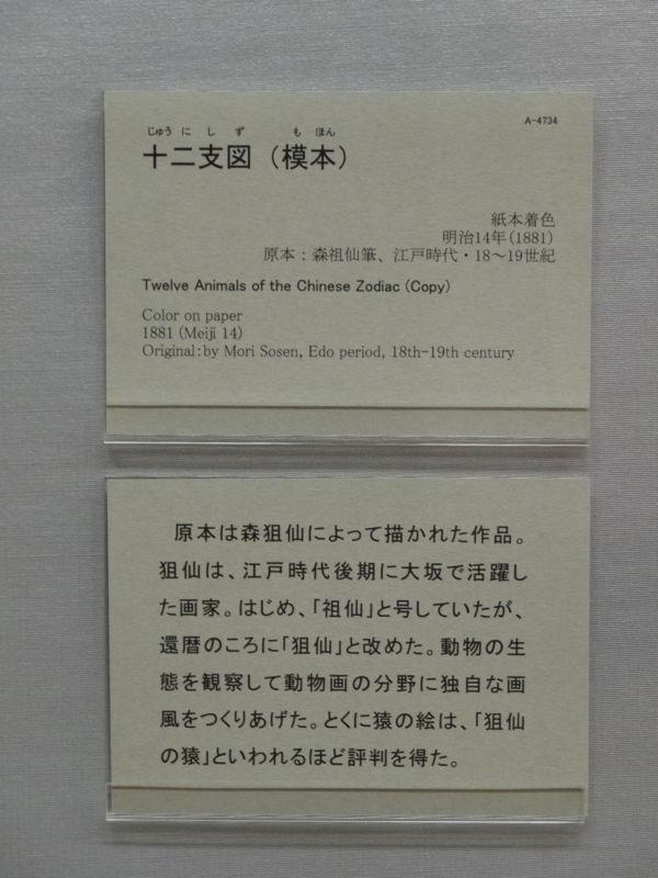 20130510195106