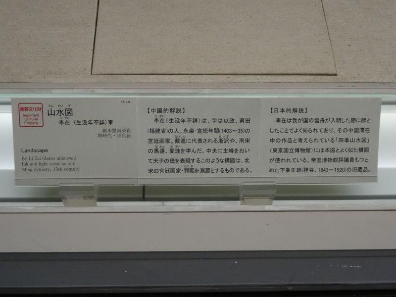 20130525173502