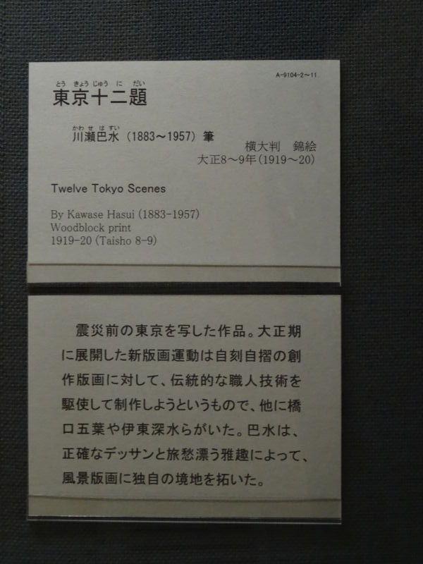 20130707161203