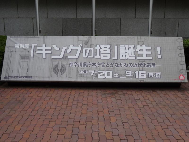 20130914100216