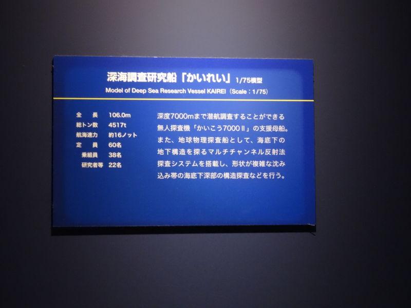 20131004193454
