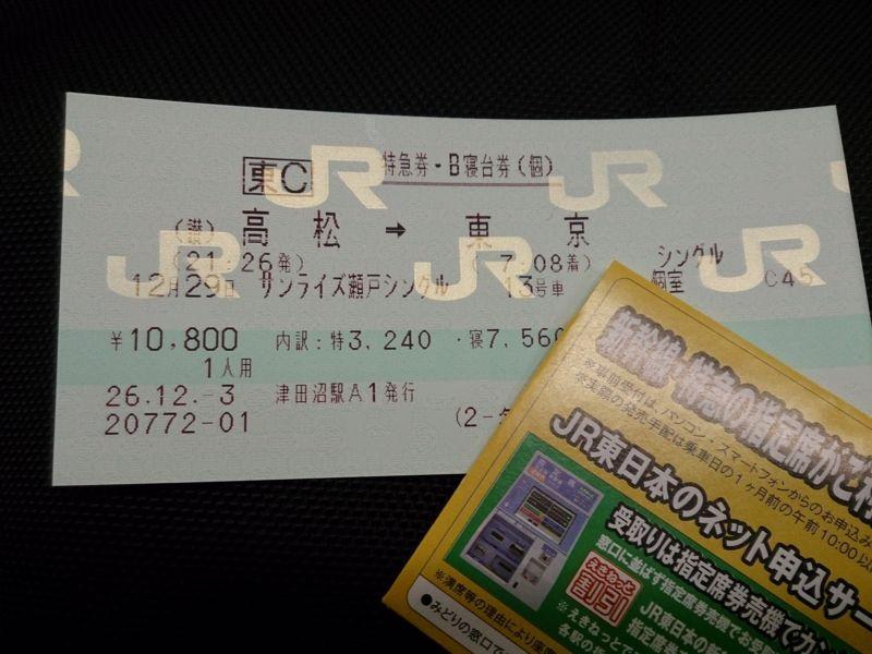 20141203212500
