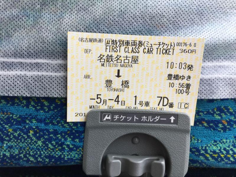 20150504100431