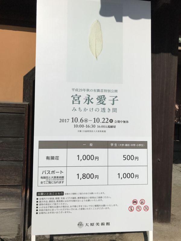 20171008144441