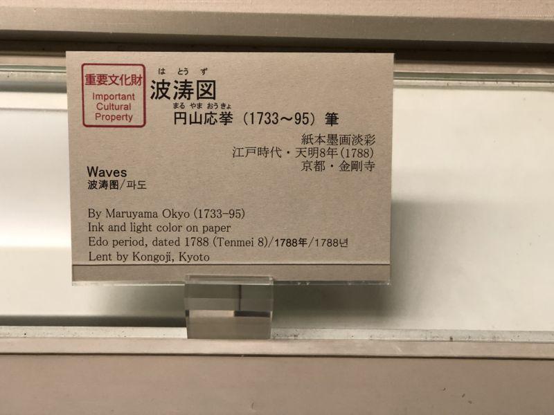 20171103202857