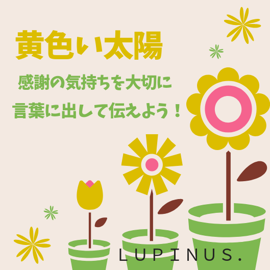 f:id:Lupinus104:20190818020209p:plain