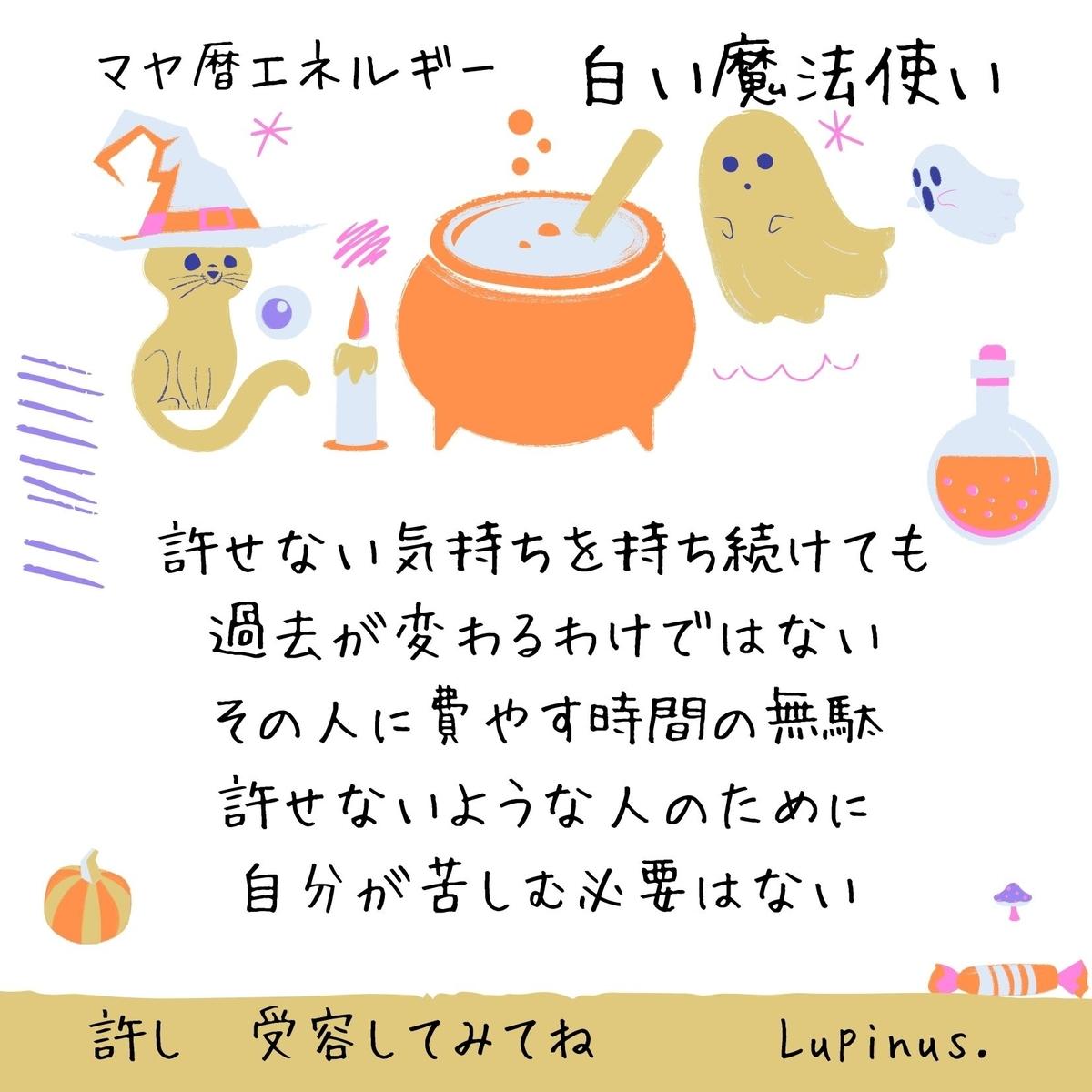 f:id:Lupinus104:20200406131040j:plain
