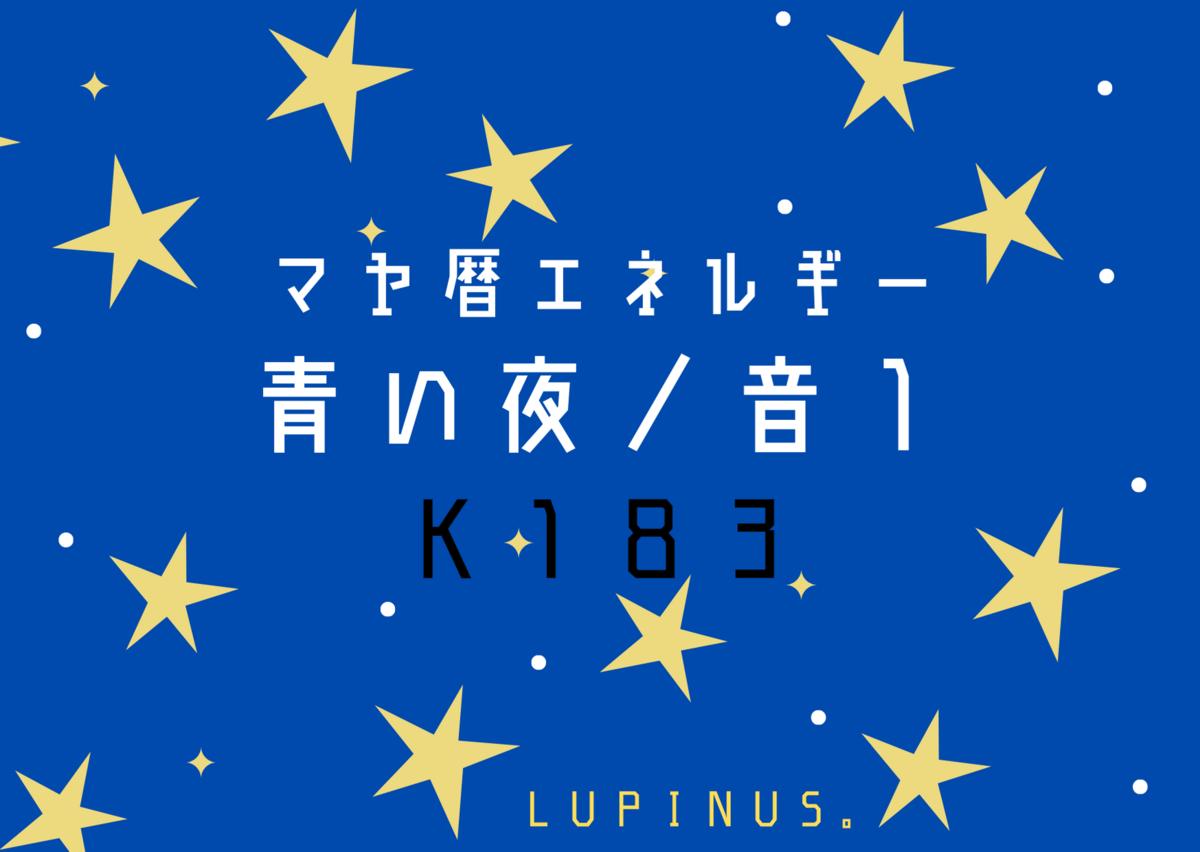 f:id:Lupinus104:20200924124117p:plain