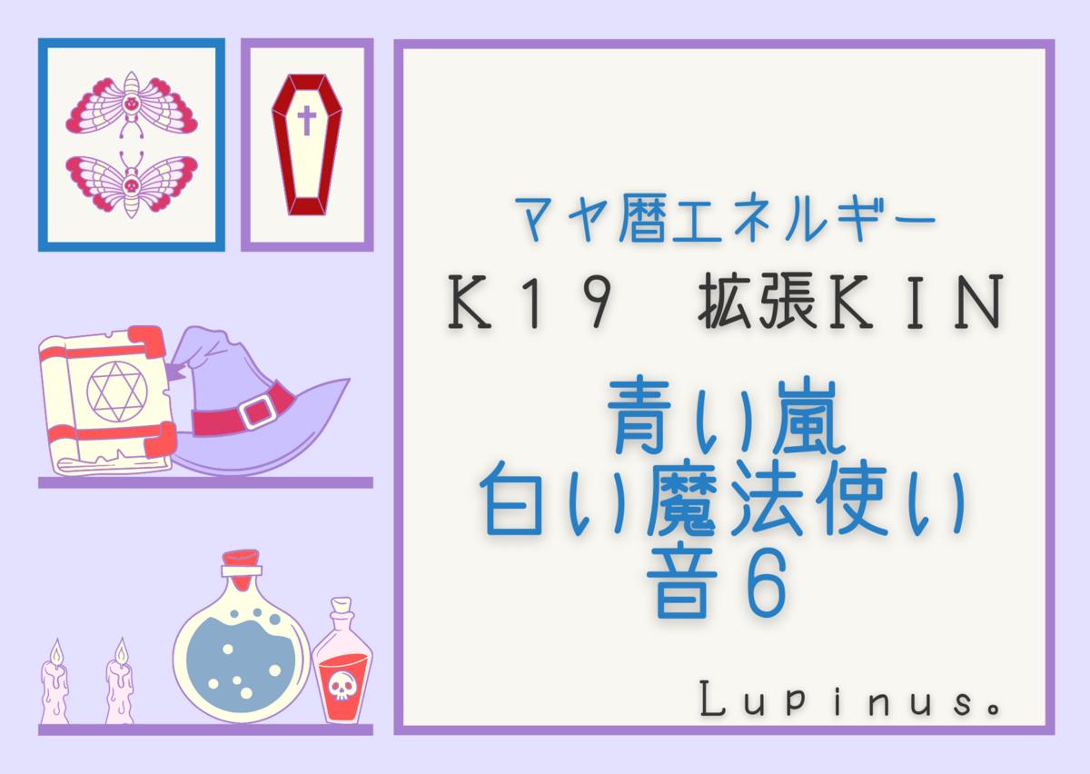 f:id:Lupinus104:20210102035012p:plain