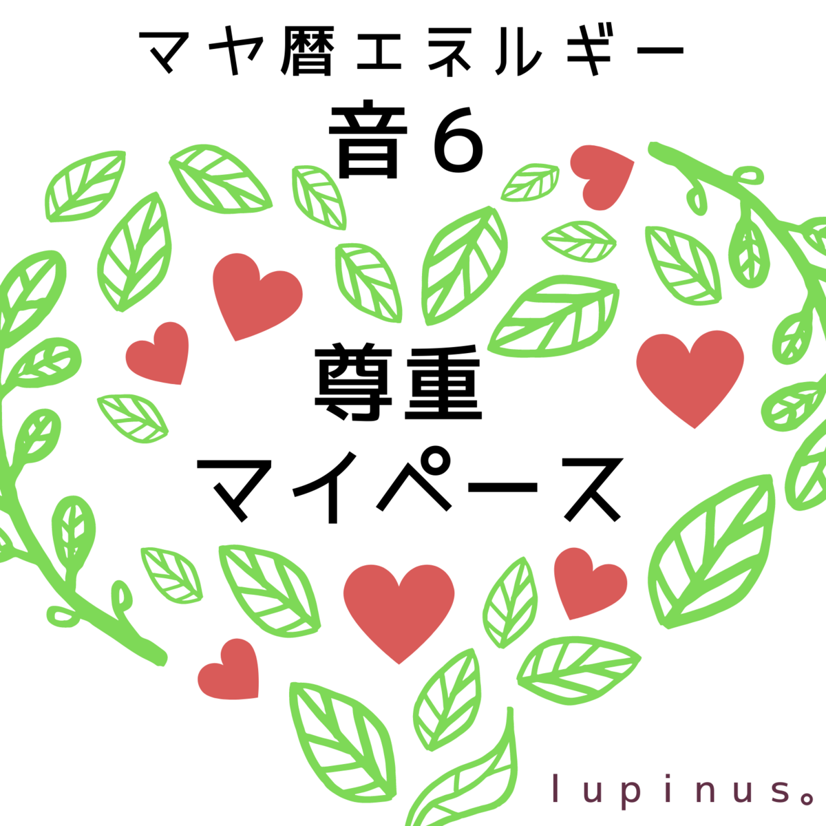 f:id:Lupinus104:20210102035110p:plain