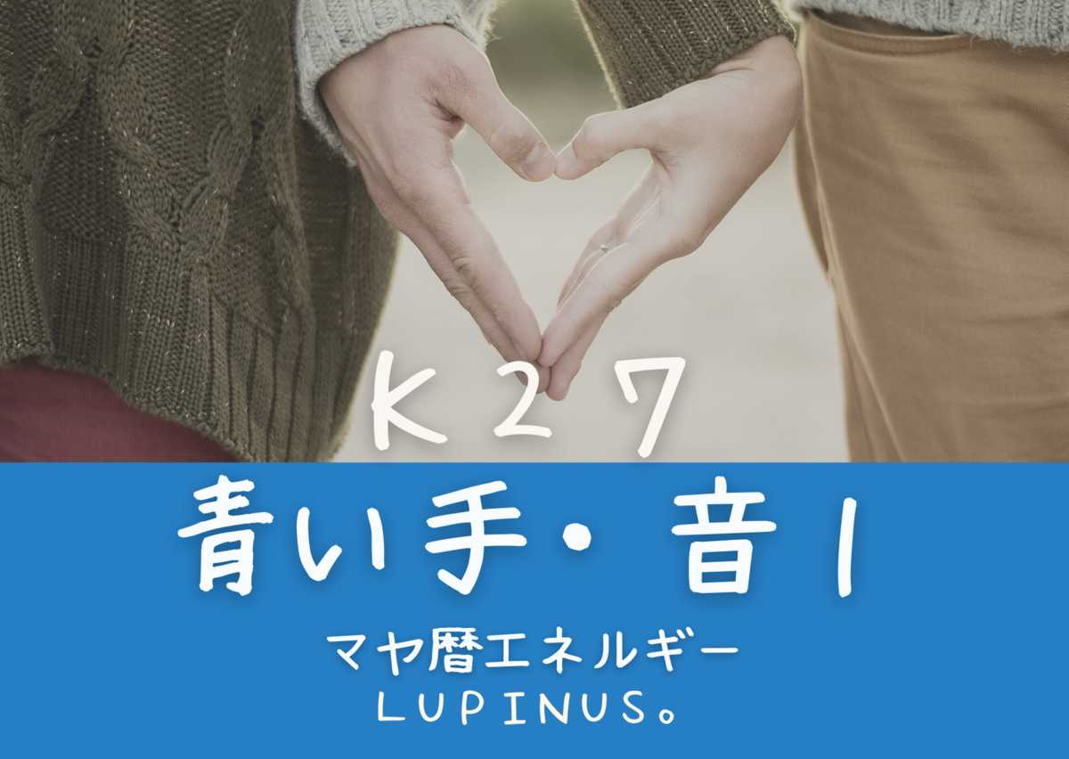 f:id:Lupinus104:20210108234925p:plain