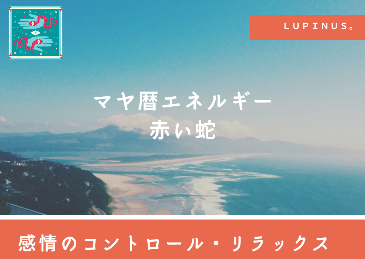 f:id:Lupinus104:20210327014329p:plain