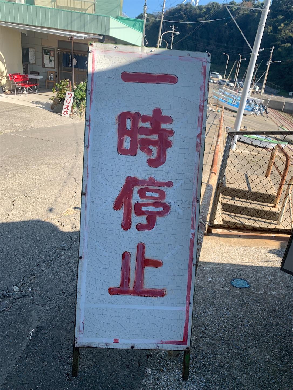 f:id:Lurehirahei:20201113153316j:image