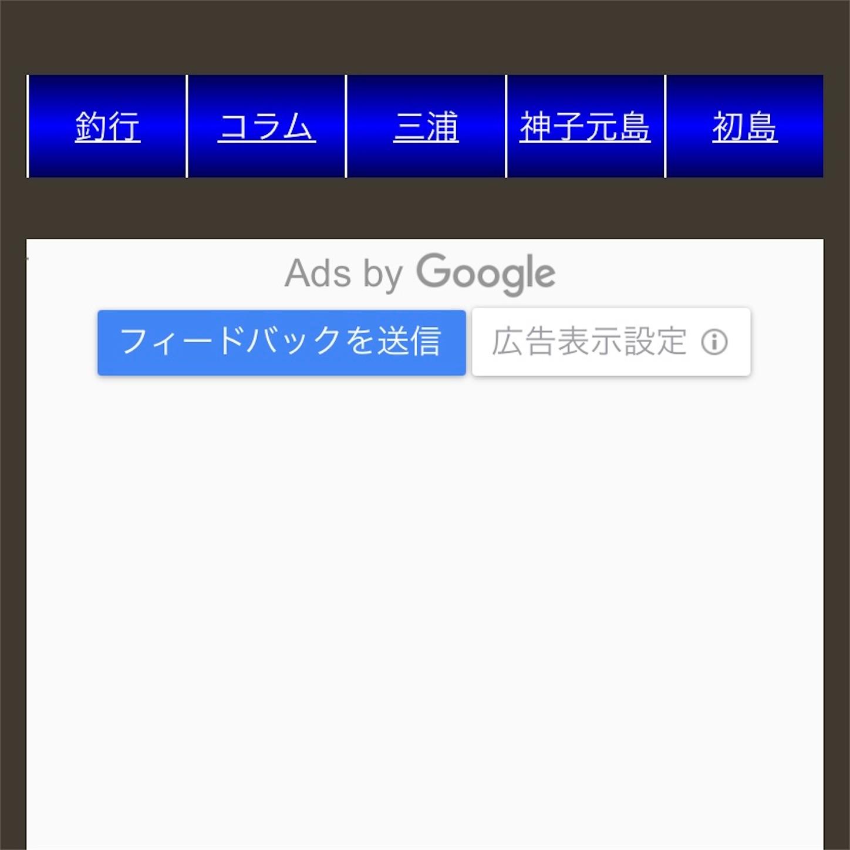f:id:Lurehirahei:20201114192236j:image