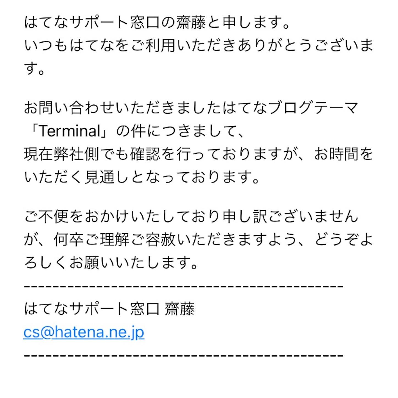 f:id:Lurehirahei:20201115230732j:image