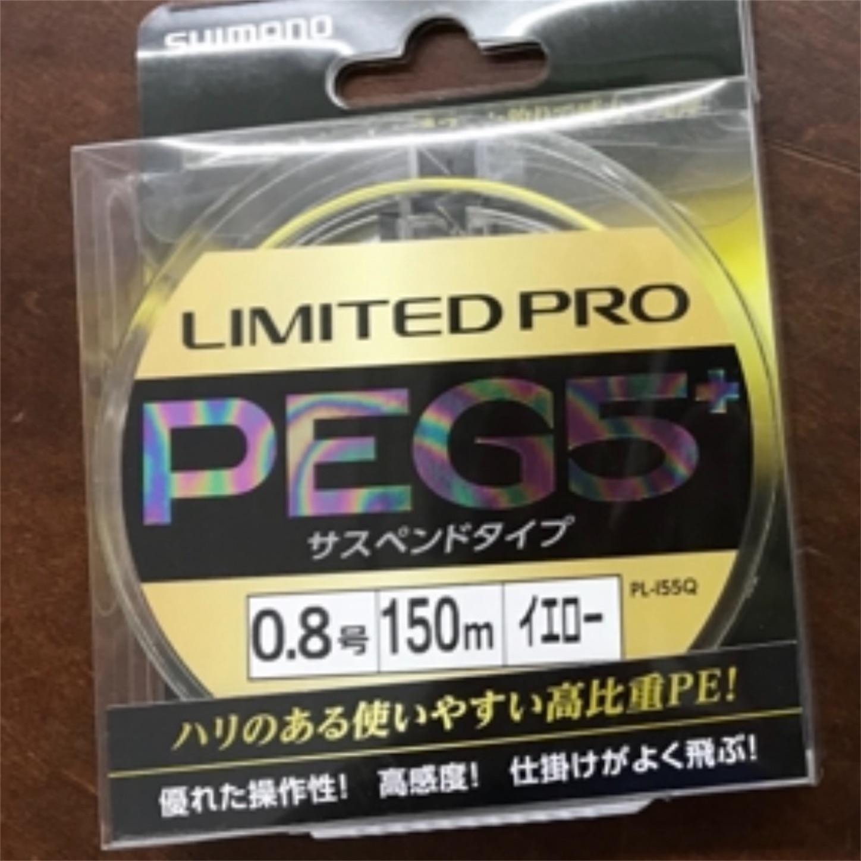 f:id:Lurehirahei:20201206210210j:image