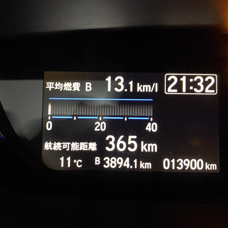 f:id:Lurehirahei:20201212213359j:image