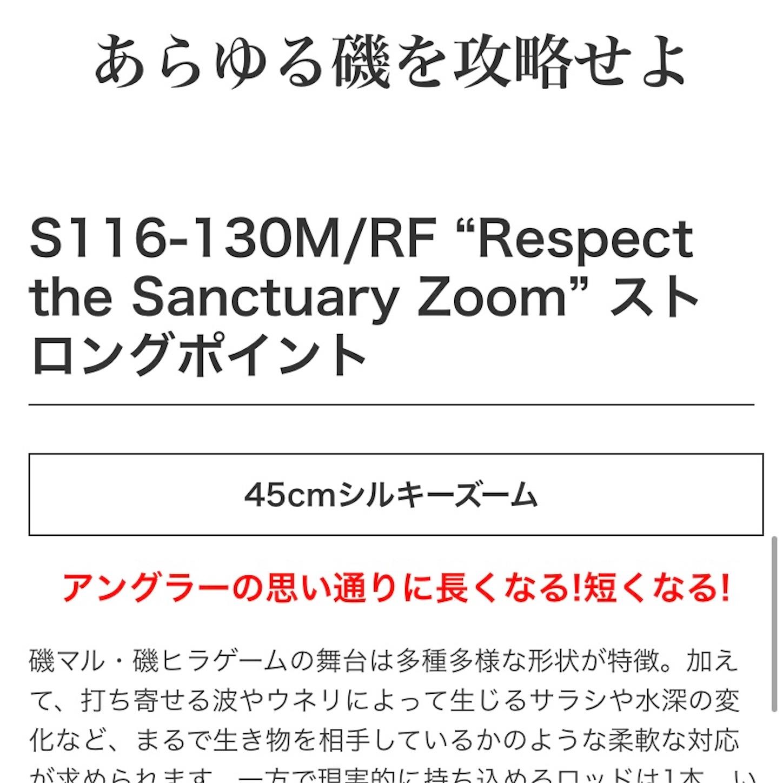 f:id:Lurehirahei:20210109142523j:image