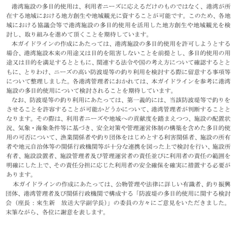 f:id:Lurehirahei:20210116143610j:image