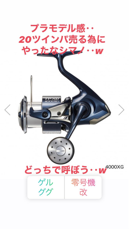 f:id:Lurehirahei:20210122214129j:image