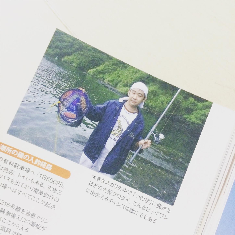 f:id:Lurehirahei:20210123190652j:image