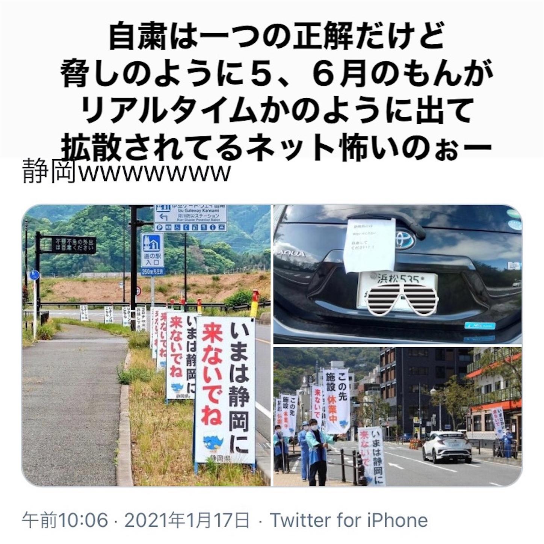 f:id:Lurehirahei:20210123192558j:image