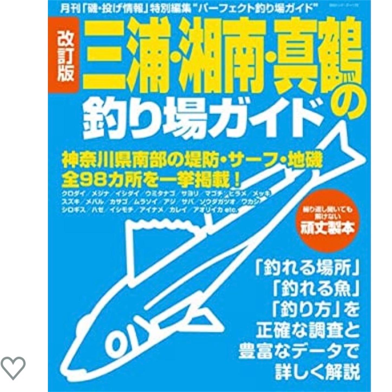 f:id:Lurehirahei:20210123210915j:image