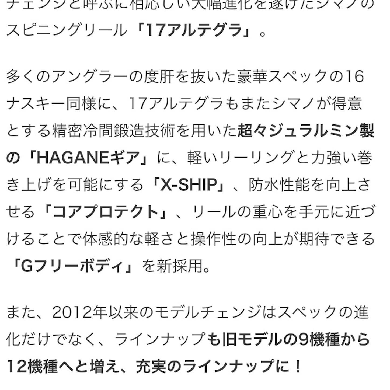 f:id:Lurehirahei:20210124182150j:image