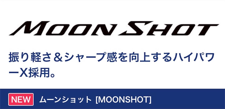 f:id:Lurehirahei:20210203105307j:image