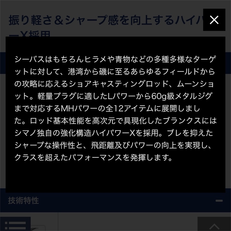 f:id:Lurehirahei:20210203111253j:image