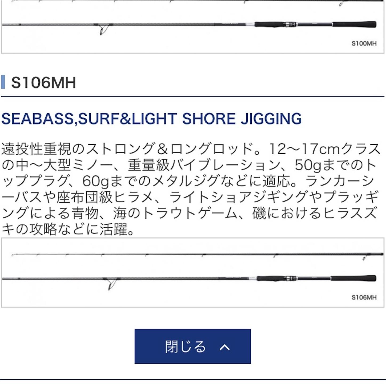 f:id:Lurehirahei:20210203132019j:image