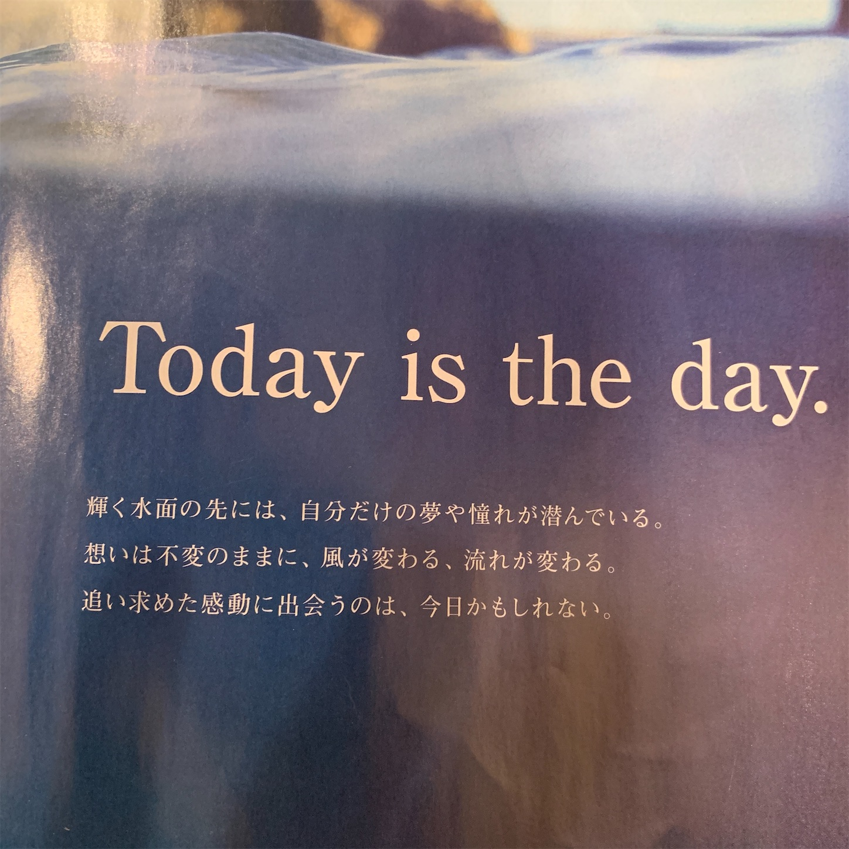 f:id:Lurehirahei:20210210123205j:image