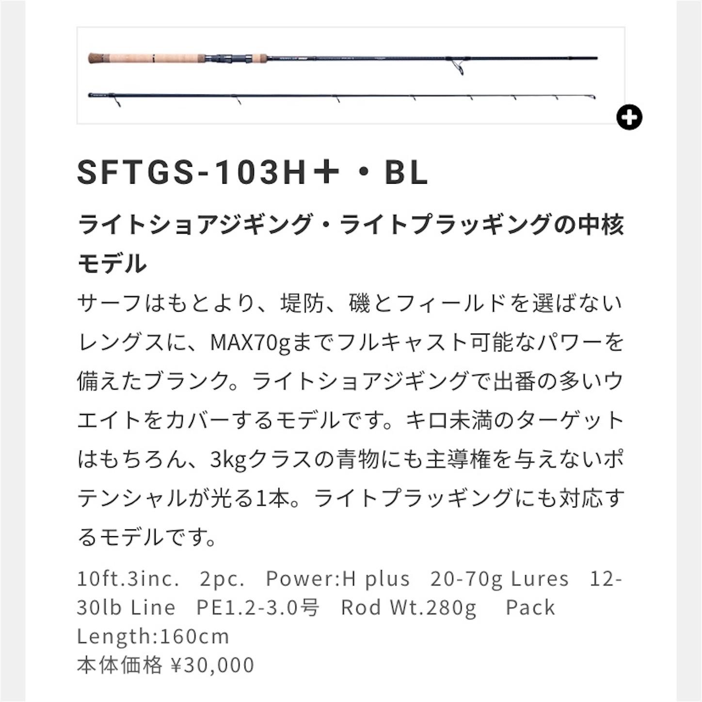 f:id:Lurehirahei:20210210160624j:image