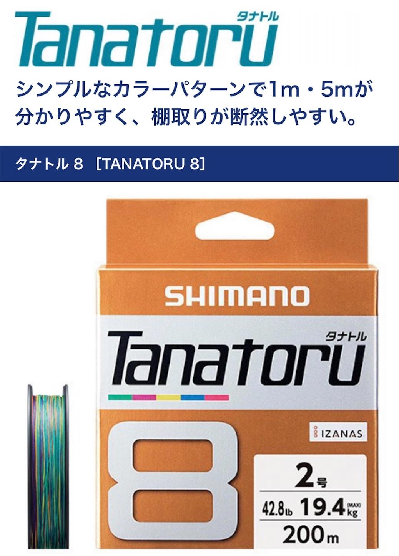 f:id:Lurehirahei:20210210185510j:image