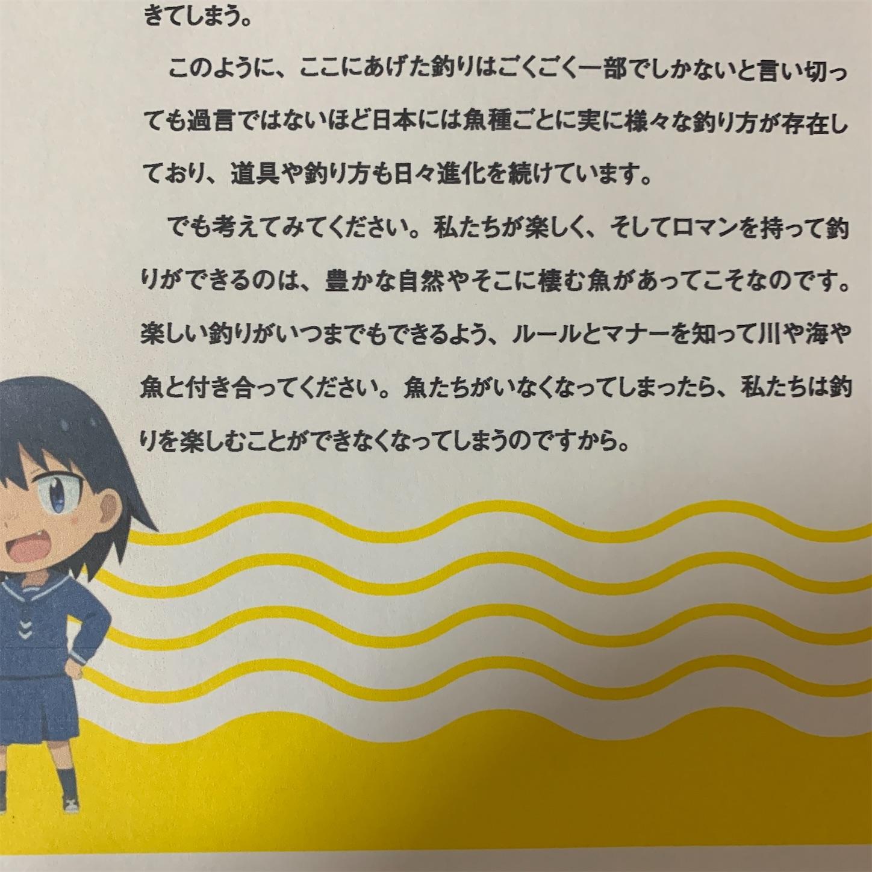 f:id:Lurehirahei:20210220222736j:image