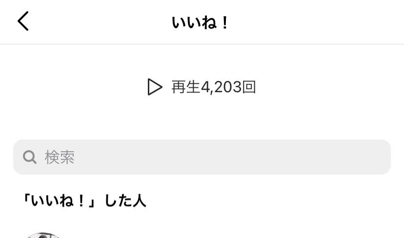 f:id:Lurehirahei:20210302005834j:image