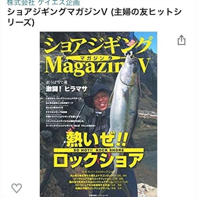 f:id:Lurehirahei:20210304104804j:image